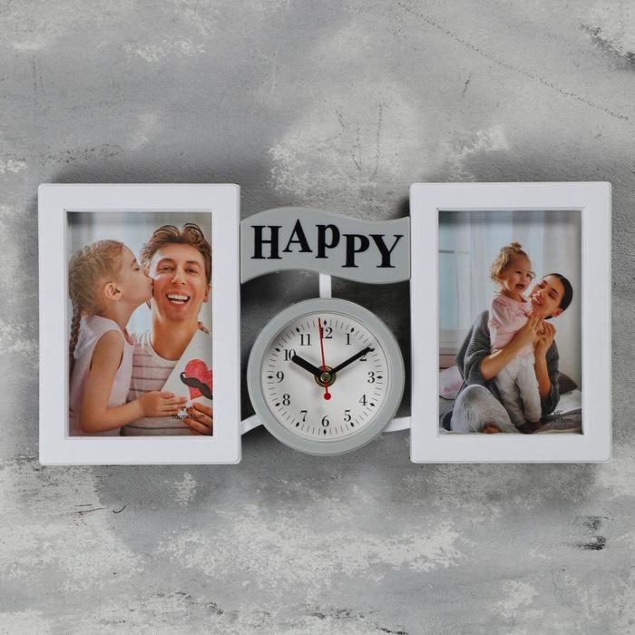 Часы настенные 2 фоторамки, серия Фото, Family, плавный ход, d9 см, 1АА 17х35 см
