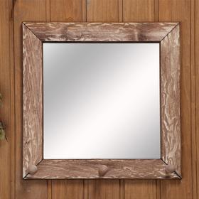 Зеркало-вешалка, 3 крючка, состаренное, 30×30см Ош