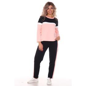 Костюм женский (джемпер, брюки) цвет персик/чёрный, размер 48
