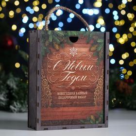 """Коробка для подарочного набора """"С новым годом"""""""