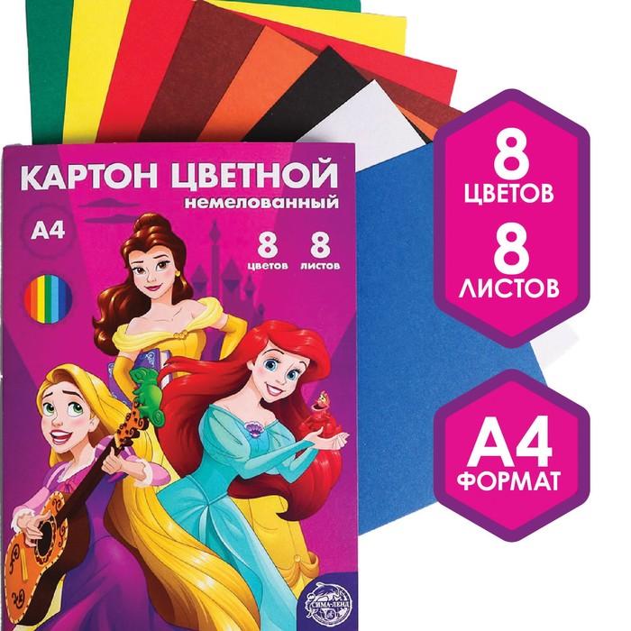 купить Картон цветной немелованный Принцессы Дисней, А4, 8 л., 8 цв., Disney, 220 гм2