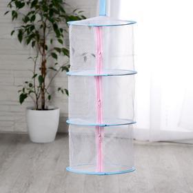 Корзинка для хранения игрушек «Подвесная» 3 кармана, на молнии 57х25х25 см, МИКС Ош