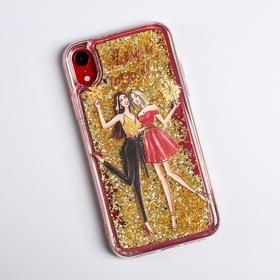 Чехол - шейкер для телефона iPhone XR «Подружки», 7,6 х 15,1 см