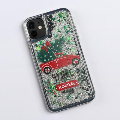 Чехол - шейкер для телефона iPhone 11 «Чудеса», 7,6 х 15,1 см - Фото 1