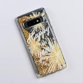 Чехол - шейкер для телефона Samsung S10 «Счастливого года», 7,04 х 15,0 см