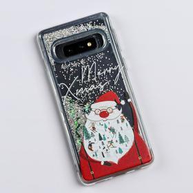 Чехол - шейкер для телефона Samsung S10 «Дед Мороз», 7,04 х 15,0 см
