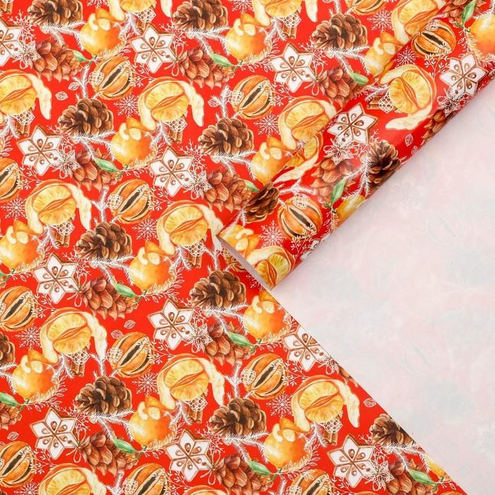 Бумага упаковочная глянцевая «Мандарины и шишки», 50 х 70 см