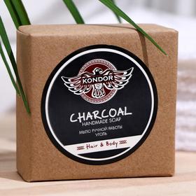 Мыло ручной работы Kondor Hair & Body «Уголь» для ежедневного ухода, 130 г
