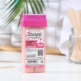 Воск для депиляции Starpil, розовый сливочный, 110 г