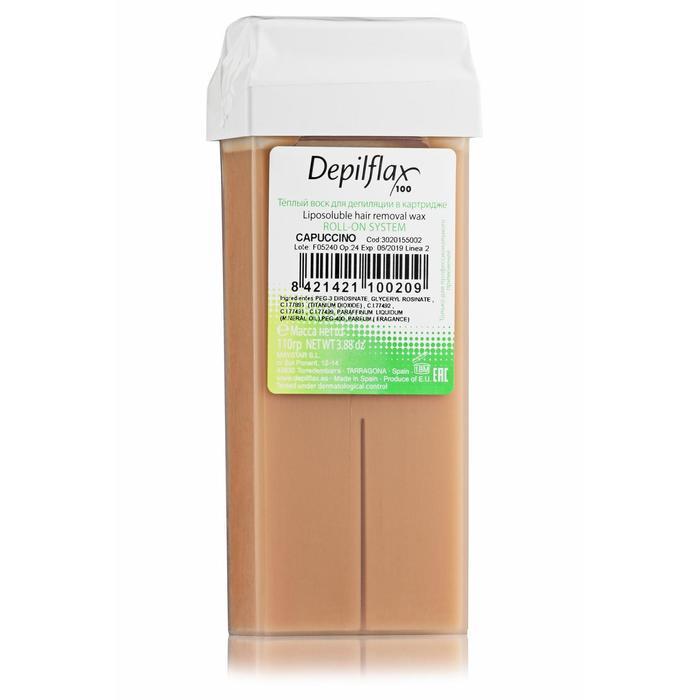 Воск для депиляции Depilflax100, капучино, 110 г