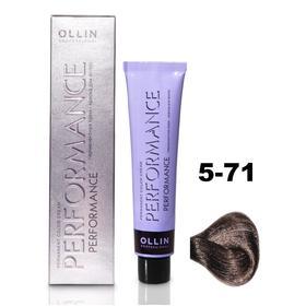 Крем-краска для окрашивания волос Ollin Professional Performance, тон 5/71 светлый шатен, коричнево-пепельный, 60 мл