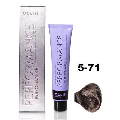 Крем-краска для окрашивания волос Ollin Professional Performance, тон 5/71 светлый шатен, коричнево-пепельный, 60 мл - Фото 1