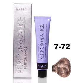 Крем-краска для окрашивания волос Ollin Professional Performance, тон 7/72 русый коричнево-фиолетовый, 60 мл