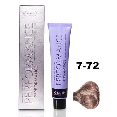 Крем-краска для окрашивания волос Ollin Professional Performance, тон 7/72 русый коричнево-фиолетовый, 60 мл - Фото 1