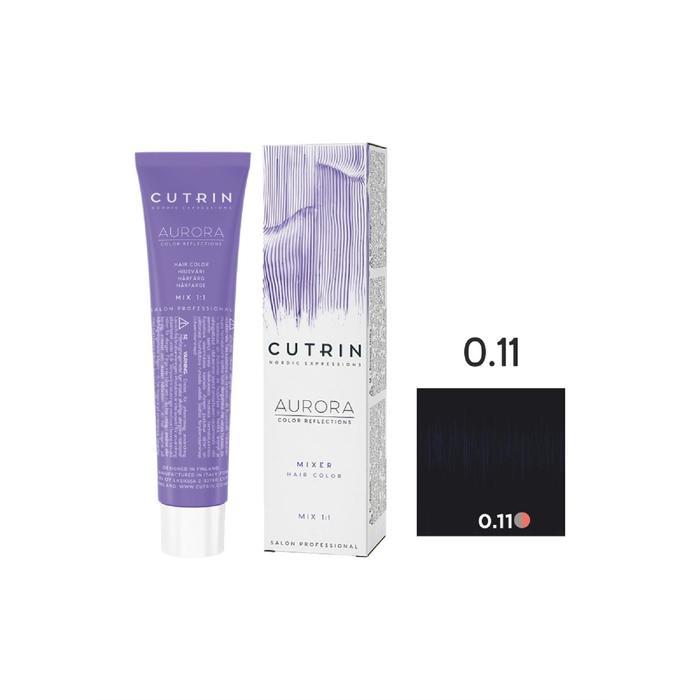 Крем-краситель для окрашивания волос Cutrin Aurora Mixer, тон 0.11 голубой микс-тон, 60 мл