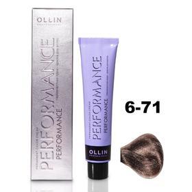 Крем-краска для окрашивания волос Ollin Professional Performance, тон 6/71 тёмно-русый коричнево-пепельный, 60 мл