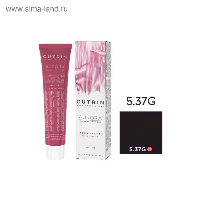 Крем-краска для окрашивания волос Cutrin Aurora Permanent, тон 5.37G светло-коричневое золотое дерево, 60 мл