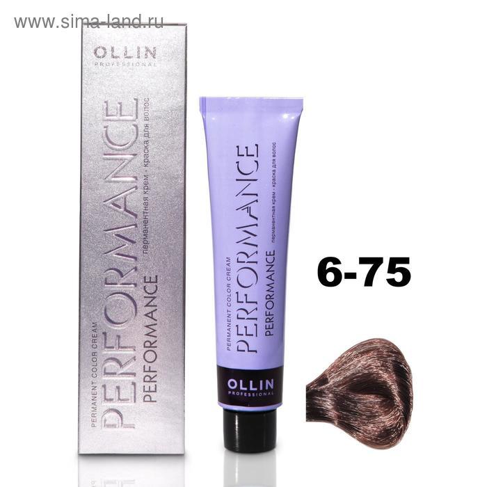 Крем-краска для окрашивания волос Ollin Professional Performance, тон 6/75 тёмно-русый коричнево-махагоновый, 60 мл