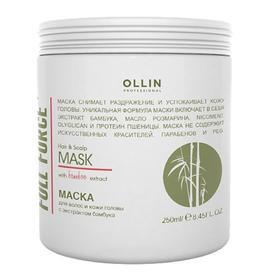 Маска для волос и кожи головы Ollin Professional Full Force, с экстрактом бамбука, 250 мл