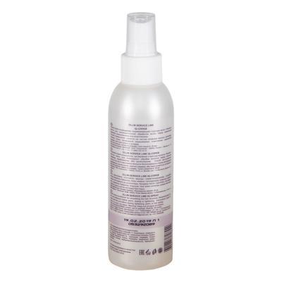 Спрей-кондиционер для ухода за волосами Ollin Professional Service Line, IQ-spray, 150 мл - Фото 1