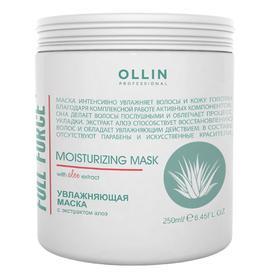 Маска для увлажнения и питания Ollin Professional Full Force, с экстрактом алоэ, 250 мл