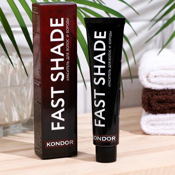 Краситель для окрашивания волос и бороды Kondor Fast Shade, тон 7 светлый русый, 60 мл