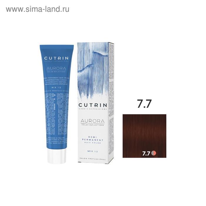 Крем-краситель для окрашивания волос Cutrin Aurora Demi Permanent, тон 7.7 кофе, 60 мл