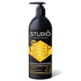 Шампунь для восстановления волос Studio Professional Deep Repair, керапластика, 500 мл