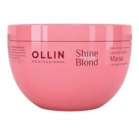 Маска для блондированных волос Ollin Professional Shine Blond, с экстрактом эхинацеи, 300 мл