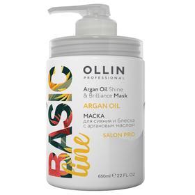 Маска для сияния и блеска Ollin Professional Basic Line, с аргановым маслом, 650 мл