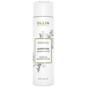 Шампунь для восстановления волос Ollin Professional Bionika, реконструктор, 250 мл