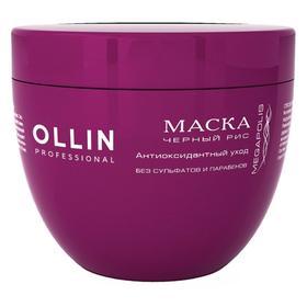 Маска для восстановления волос Ollin Professional Megapolis, чёрный рис, 500 мл