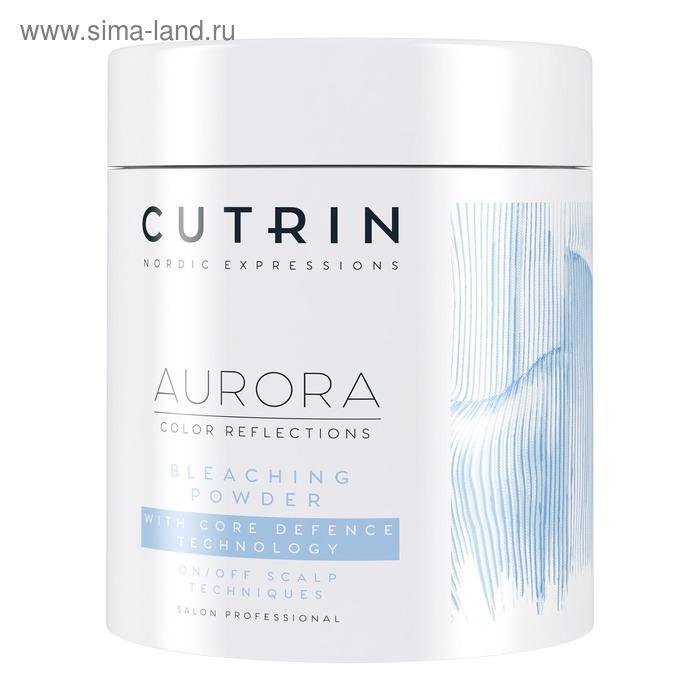 Порошок для осветления волос Cutrin Aurora With core defence technology, 500 г