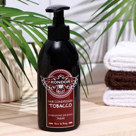 Кондиционер для ежедневного ухода Kondor Hair & Body «Табак», 300 мл