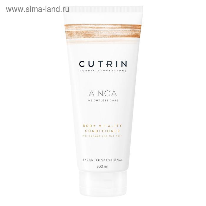 Кондиционер для укрепления волос Cutrin Ainoa Body Vitality, 200 мл