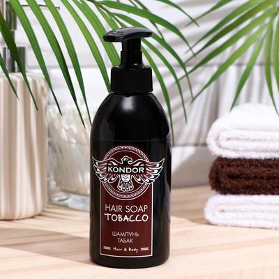 Шампунь для ежедневного ухода Kondor Hair & Body «Табак», 300 мл
