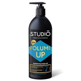 Шампунь для объема волос Studio Professional Volume Up, 500 мл