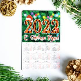 """Магнит с календарем """"2021"""" бычок, 110 х 70 мм"""