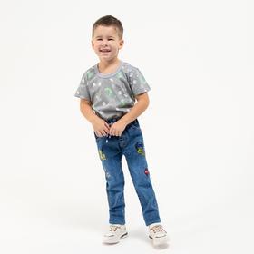 Футболка для мальчика, цвет серый/динозавр, рост 98 см