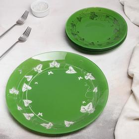 Набор тарелок «Вьюн» в подарочной упаковке, цвет зелёный металлик