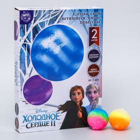"""Набор для опытов """"Светящиеся мячи-прыгуны"""", Холодное сердце, большой, SL-04066"""