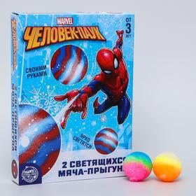 """Набор для опытов """"Светящиеся мячи-прыгуны"""", Человек-паук, большой, SL-04068"""