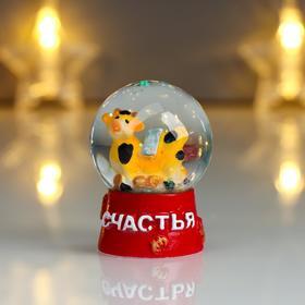 Сувенир полистоун водяной шар 'Бычок с монетками' МИКС 6х4,3х4,3 см Ош