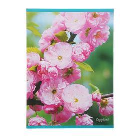 """Тетрадь А4, 48 листов в клетку """"Дыхание весны"""", обложка картон хром-эрзац, 2 блок 60 г/м2"""