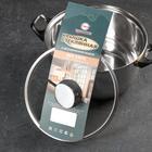 Крышка для сковороды и кастрюли стеклянная, d=22 см, с металлическим ободом, с овальной ручкой - Фото 2