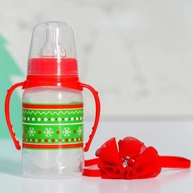 Набор для малышки 'Первый Новый год': бутылочка для кормления 150 мл и повязка на голову Ош