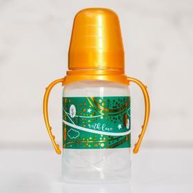 Бутылочка для кормления 'Волшебная сказка' 150 мл цилиндр, с ручками Ош