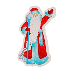Мини-плакат вырубной 'Дед Мороз' 106 х 139 мм Ош