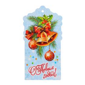 """Открытка-мини """"С Новым годом!"""" голубой фон, глиттер"""