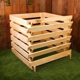 Компостер деревянный, 640 л, 90 × 90 × 80 см Ош